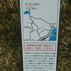 金倉寺から弥谷寺へ歩いて行く