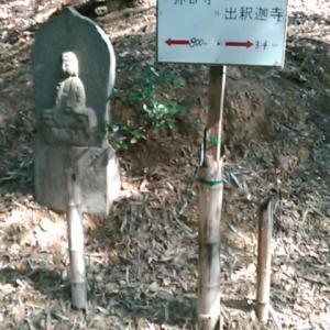 遍路道のわきに石仏を見て、弥谷寺へ
