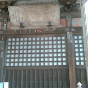 平成三十一年二月、四国霊場第七十一番札所・弥谷寺参詣