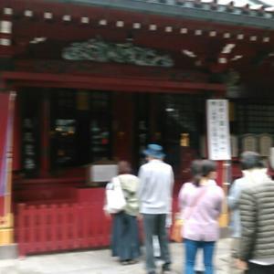 箱根神社境内にある宝物館へ行きました。