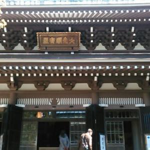 円覚寺の佛殿と選佛場