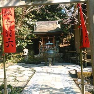杉本寺へ行ったのは子の時が四回目でした