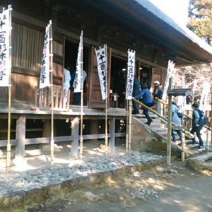 「鎌倉三十三カ所」の第一番としての杉本寺