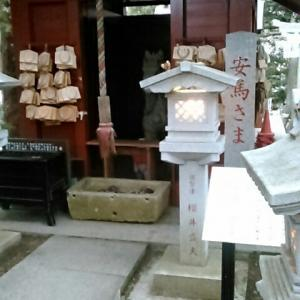 大杉神社境内にある「勝馬神社」