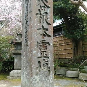 日蓮聖人ゆかりの安国論寺