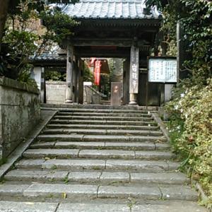 平成三十年三月下旬、坂東観音霊場第二番札所・岩殿寺参詣