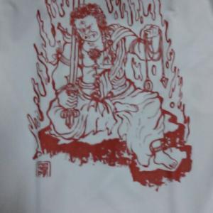 四国四十五番・岩屋寺の参道で売られている不動明王ティーシャツ