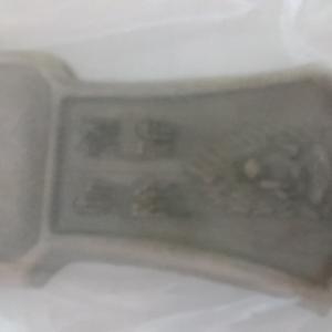 四国霊場・岩屋寺の納経所で買った鈴のお守り