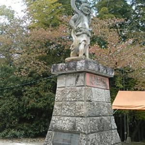 平成三十年四月上旬、高崎への旅
