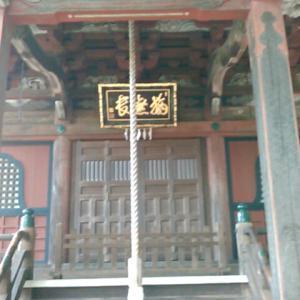 太山寺(栃木市)の観音堂や弁天堂