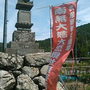 「逆打ち武蔵野観音巡礼」二十九番札所・長念寺