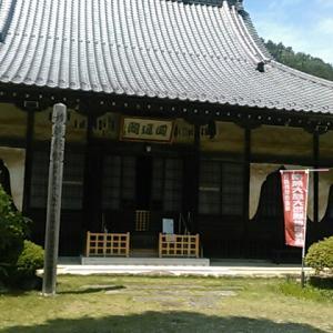 武蔵野観音霊場・長念寺の本堂