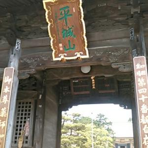 延光寺から宿毛駅まで歩き、バスで観自在寺へ