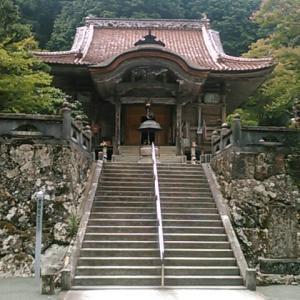 四国霊場・明石寺への道は意外とキツイ