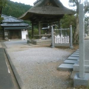 四国霊場第四十二番札所・佛木寺に着いたのは午後四時ちょっと前
