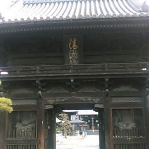 松山市内に泊まった翌日、四国霊場第四十八番札所の西林寺へ