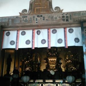 武蔵野観音霊場・聖天院の観音像は阿弥陀堂内にあり