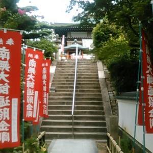 四国霊場第四十七番札所・八坂寺まで送っていただく