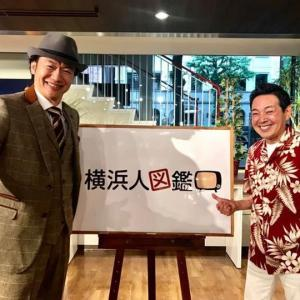 代表 土橋の番組出演情報! J:COMチャンネル『横浜人図鑑』再放送決定!!