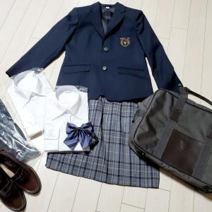 次女☆高校の制服届く