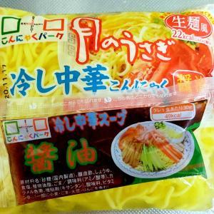 ダイエット麺