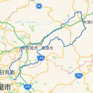 QRスタンプラリー 戦国武将コース Stage1 苗木城