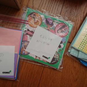 折り紙の整理 by小3娘
