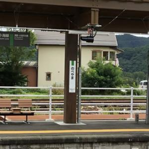 野辺山駅と昇仙峡