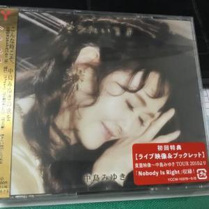 【ここにいるよ/中島みゆき】の初回特典CDが只今届きました。