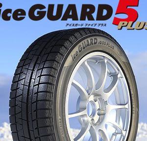 スタッドレスタイヤ 比較 YOKOHAMA ice GUARD5