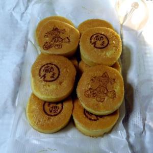 都まんじゅう10個入り(350円)@つるや製菓(八王子市)