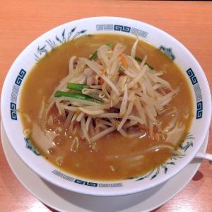 味噌ラーメン(540円)@日高屋 西新宿1丁目店(新宿区)