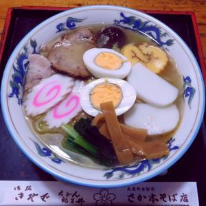 五目中華ソバ(1,000円)@そば処 さか本(府中市)