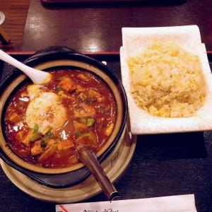 陳麻婆カレー麺+半炒飯(1,100円)@四川料理 麻辣房(府中市)