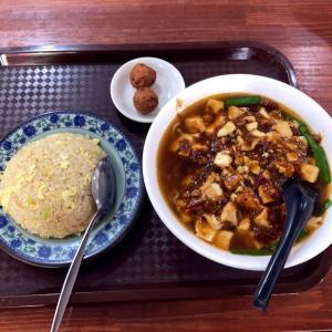 特別ラーメンセット(麻婆ラーメン+玉子炒飯 800円)@中国料理 弘福(八王子市)