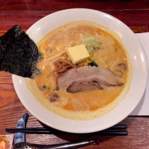 みそカレー牛乳ラーメン(1,100円)@北の台所 おんじき(八王子市)