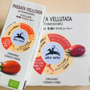 アルチェネロ 有機トマトピューレー。