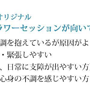 【LINE@100名様記念☆】プレゼント企画のお知らせ
