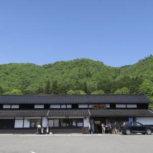 2018春 日本海 鳥取県〜兵庫〜京都 旅行 4日目