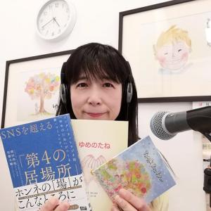 ゆめのたね5周年おめでとう☆