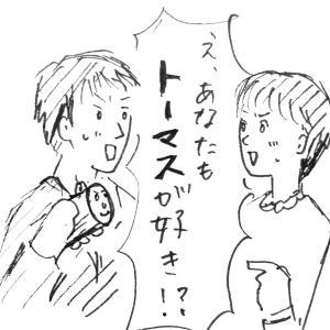 ナナムラ婚活相談室〜婚活パーティーなど大規模決戦場をどう戦うか〜