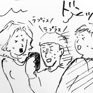 【番外編】婚活オンナ百科〜シングルズバーに行く女たち〜前編