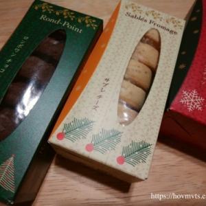 【季節】パッケージが可愛いクッキー