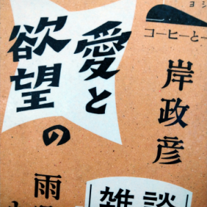 【教育】言語化の重要性