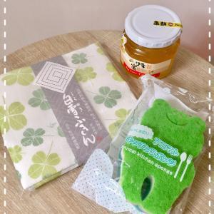 宮崎の友達から届いた贈り物♪