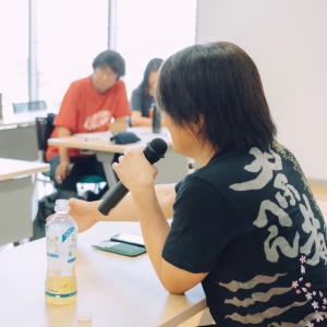 7/25 徒弟制度 技能編(講義)レポ ① 教育者は予言者であれ!