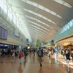羽田空港でプライオリティパスを利用できる日は来る?