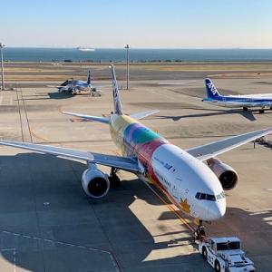 ANAスーパーバリューアーリーが下がってきたぞ!東京オリンピックの飛行機代が安くなってきた。