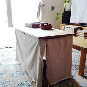 テーブルも冬仕様