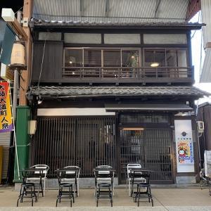 大須の古民家カフェ 『珈琲ぶりこ』